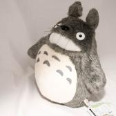 TOTORO 30cm大龍貓玩偶 完整呈現動畫毛絨絨質感 日本帶回正版商品 宮崎駿