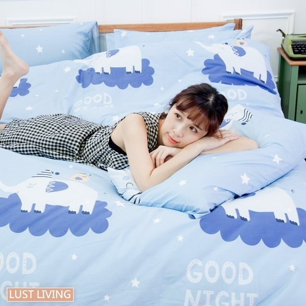 LUST LIVING【晚安大象】100%純棉、雙人6尺精梳棉床包/枕套/薄被套組、台灣製