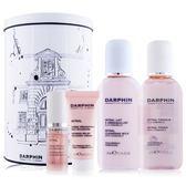 Darphin 朵法 全效舒緩美肌保養組[50ml*2+5ml+15ml+收納罐*1]