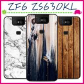 Asus ZenFone6 ZS630KL 華碩6 木紋系列手機殼 全包邊保護套 石紋手機套 TPU背蓋 黑邊保護殼