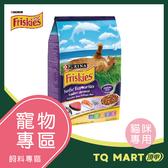 喜躍貓乾糧鮮魚四重奏口味7kg【TQ MART】