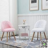 化妝凳 北歐創意化妝椅子少女心書桌椅子臥室公主粉色可愛凳子美容梳妝椅 igo阿薩布魯