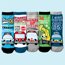 【韓風童品】(5雙/組)新款卡通直板襪  男童短襪  棉質襪子  車車款短襪  男童襪子