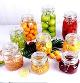 泡菜罈 密封罐玻璃儲物罐子蜂蜜檸檬帶蓋瓶子泡菜壇 莎拉嘿幼