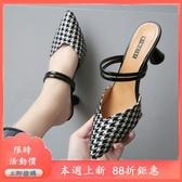 中跟涼鞋 夏季韓版新款尖頭鞋女舒適百搭中跟粗跟包頭半拖兩穿涼鞋女 鉅惠85折