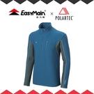 【EasyMain  男 專業級排汗保暖衫《深丈青》】SE18065-75/保暖上衣/登山/戶外/休閒上衣/排汗