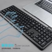 筆電鍵盤 AOC有線鍵盤KB100靜音USB接口筆記本台式電腦通用家用辦公 限時8折
