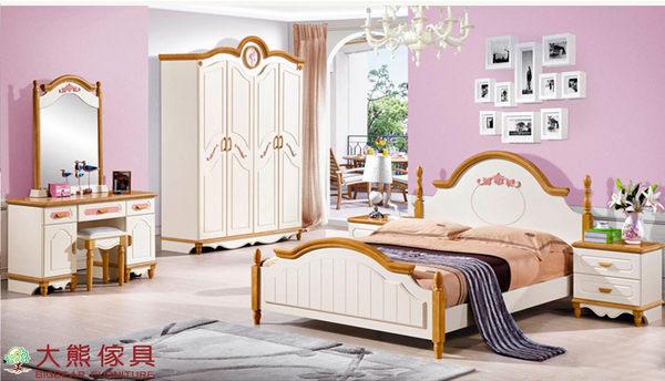【大熊傢具】美韓系列 1511B 粉色款 兒童床 單人床 北歐風 鄉村風 床台 公主床 兒童床組