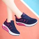 旅游鞋2020春季新款飛織網面運動增高厚底搖搖鞋子女媽媽休閒 快速出貨