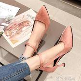 高跟鞋女2019春季新款淺口尖頭單鞋韓版百搭細跟一字扣帶貓跟鞋子 依凡卡時尚