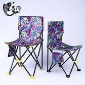 垂釣魚小凳子折疊椅美術寫生便攜超輕便靠背加厚不銹鋼多功能帶包  WY【店慶滿月好康八折】