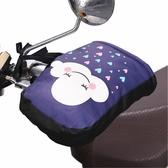 車把手套 電動摩托車手套男冬季保暖電動自行車把套加厚防水電瓶車手套擋風