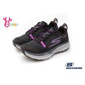 Skechers GO TRAIL ULTRA 4 成人女款 運動鞋 越野跑鞋 排水大底 S8256#紫色◆OSOME奧森鞋業