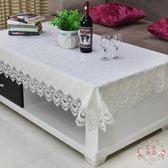 桌布 - 茶幾布藝客廳蕾絲桌旗白色