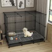 寵物圍欄 狗籠子小型犬室內中型帶廁所泰迪狗窩柯基寵物比熊狗狗圍欄小柵欄【彩紅小屋】