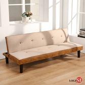 邏爵LOGIS多功能可折沙發床 折疊沙發 懶人沙發 折疊床 JH992