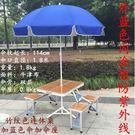 熊孩子❃戶外鋁合金連體加厚折疊桌椅便攜式(主圖款14)
