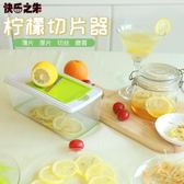 切片器切檸檬菜多功能神水果土豆切絲器廚房家用6合1刨絲器切片機 奇思妙想屋