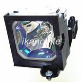 【Panasonic】ET-LA785 OEM副廠投影機燈泡 for PT-L785/X300/738/739/740/750