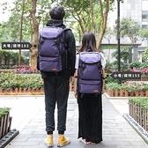 登山包徒步旅行背包男大容量超大雙肩包女戶外旅游行李包輕便書包 【全館免運】