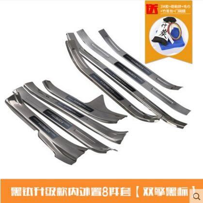 雷凌門檻條不銹鋼內外置迎賓踏板 專用於Toyota14-17款【黑鈦升級款2】