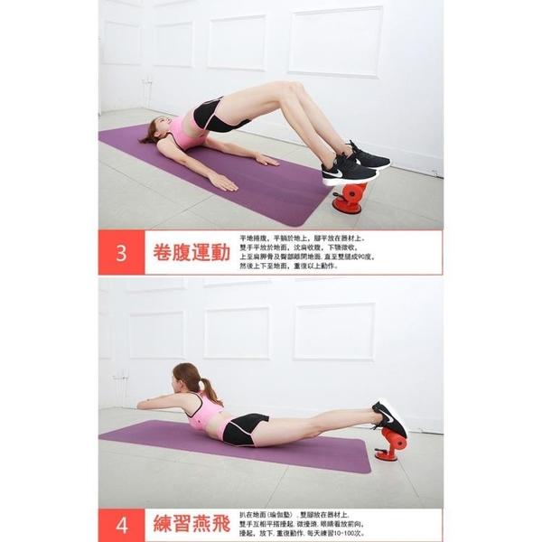 【快速出貨】 仰臥起坐輔助器 減腰腹贅肉 收腹機 運動訓練輔助器 健身輔助器 家用健身器