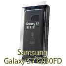 【出清】三星 Samsung Galaxy S7 G930FD 薄型透明防護背蓋/硬殼背蓋手機殼/贈保護貼