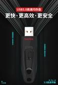 SanDisk閃迪隨身碟128G優盤cz48高速隨身碟usb3.0創意加密128G優