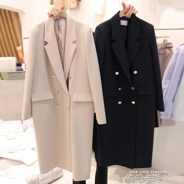 2020秋季黑色西裝外套女中長款韓版寬鬆時尚休閒雙排扣英倫風西服 依凡卡時尚