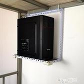 電腦主機托架懸掛托盤懸空機箱托金屬架子置物架墻上主機架壁掛式 ATF 夏季狂歡
