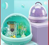 奶瓶收納盒 奶瓶收納箱兒童用品干燥帶蓋防塵儲存盒餐具瀝水晾干架