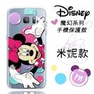 【Disney】Samsung Galaxy S7 edge 5.5吋 / G935F 魔幻系列 彩繪透明保護軟套
