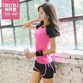 休閒運動套裝速干衣瑜伽服女跑步裝