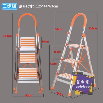 梯子 不銹鋼家用折疊梯子加厚室內人字梯伸縮梯四五步工程樓梯梯凳T 交換禮物
