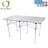 【海夫健康生活館】鋁合金 行動 蛋捲桌 (ND361)