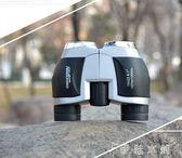 高倍高清雙筒望遠鏡非人體透視望眼鏡   伊鞋本鋪