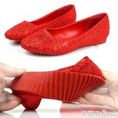 軟底平底銀紅色婚鞋低跟舒適大碼新娘鞋孕婦防滑敬酒平跟紅鞋 芊惠衣屋