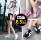 丁果、女鞋35-40►輕軟舒適隱形內增高...