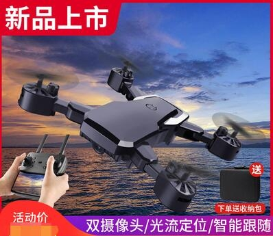空拍機 無人機航拍器遙控感應飛機高清專業gps小型直升飛機折疊四軸航模【快速出貨八折下殺】