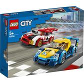 樂高積木 LEGO《 LT60256》City 城市系列 - Racing Cars╭★ JOYBUS玩具百貨
