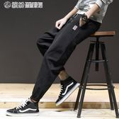 季新品男士貼標長褲休閒西褲寬鬆直筒褲男褲哈倫褲 「繽紛創意家居」