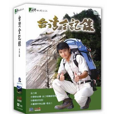 Discovery-三立世界地理雜誌-台灣全記錄/唐家豪《北二段》DVD