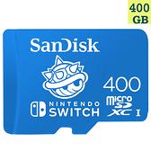 【免運】SanDisk 400GB 400G microSDXC【Nintendo SWITCH】microSD SD SDXC 100MB/s U3 SDSQXAO-400G 任天堂記憶卡