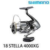 漁拓釣具 SHIMANO 18 STELLA 4000XG (紡車捲線器)