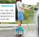 高壓家用洗車水槍水管軟管收納架套裝刷車機澆花神器水搶噴頭 js8943『Pink領袖衣社』