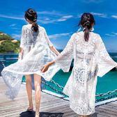 沙灘裙披肩防曬衣女比基尼泳衣罩衫