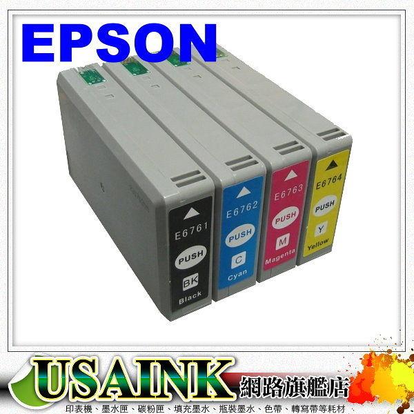 EPSON NO.677/T6771+T6772+T6773+T6774 相容墨水匣 任選4色  適用 :EPSON WP-4011 / WP-4091 / WP-4531