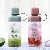 夏季創意潮流水杯子塑料便攜學生水瓶韓國清新少女可愛韓版隨手杯 韓語空間