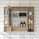 定制浴室鏡 櫃掛牆式 實木 衛生間 鏡子置物架 廁所洗臉鏡箱燈北歐智慧 快速出貨