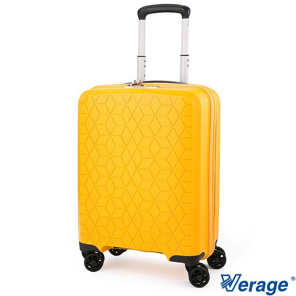 Verage 維麗杰 新款 19吋鑽石風潮系列 可加大 登機箱/行李箱- (黃)
